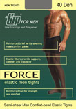 Tights for Men Force